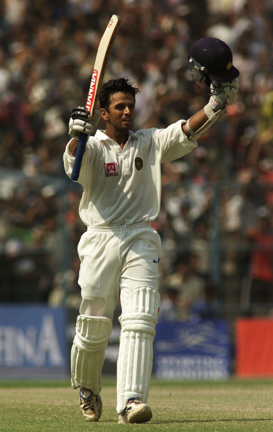 best test innings of rahul dravid