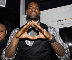 dbfe981cbdea Is Lebron James an Illuminati member