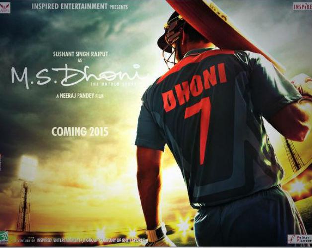MS Dhoni biopic poster