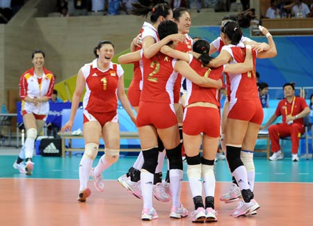 Asian volleyball players