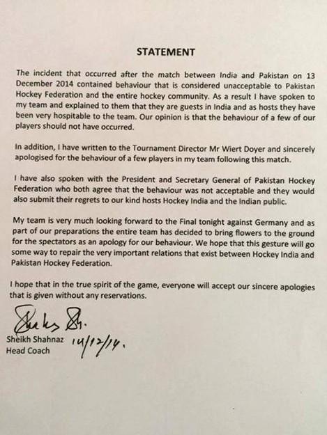 Pakistan Hockey statement