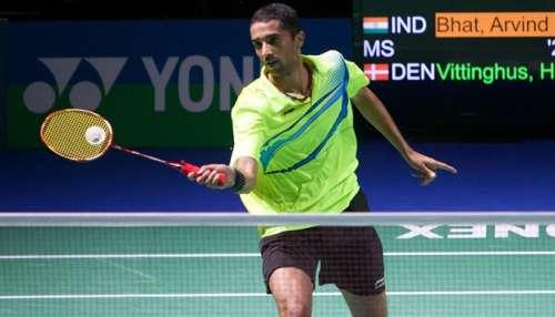 Arvind Bhatt German Open