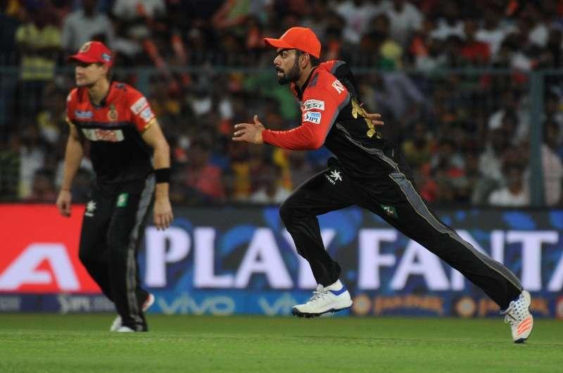 KKR vs RCB, IPL 2016 Results, Match Highlights & Updated ...