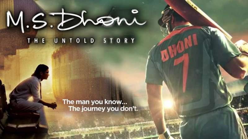 msd the untold story mp3