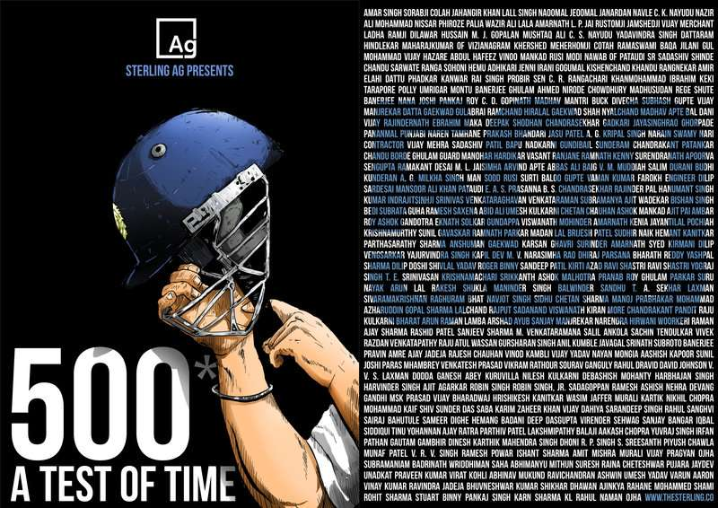India 500th Test Cover