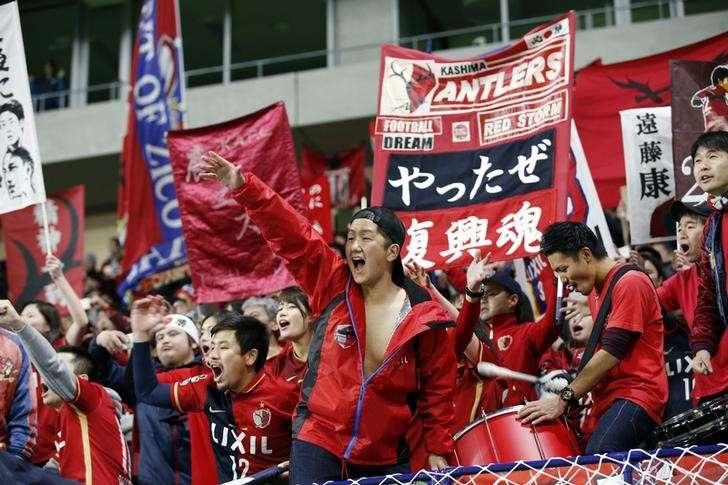 9e210a474ff Football Soccer - Atletico Nacional v Kashima Antlers - FIFA Club World Cup  Semi Final -