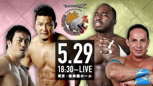 NJPW Best of the Super Juniors Night 11 results (5/29/17