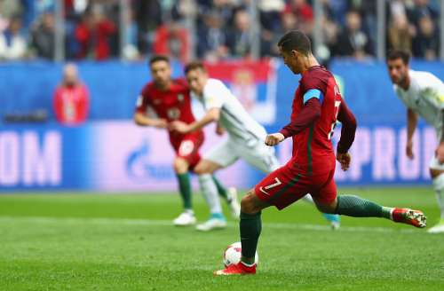 Cristiano Ronaldo goal 75