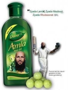 Amla commercial